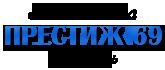 Автошкола «Престиж 69» в Твери