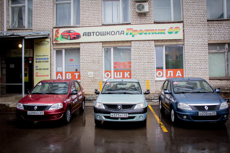 mashiny-avtoshkoly-prestizh69-1